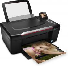 Kodak Hero 3.1 All-in-One Printer Drivers