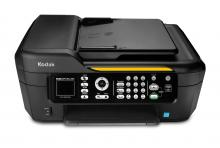 Kodak ESP Office 2100 Series All-in-One Printer Drivers