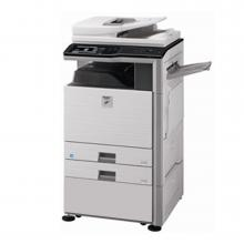 Sharp MX-M623N Copier/Printer/Scanner USB Drivers