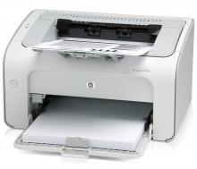HP LaserJet P1005 Printer Drivers